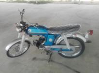موتور سیکلت یاماها موتور ژا پنی در شیپور-عکس کوچک