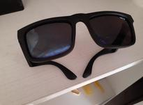 عینک تاشو هفت رنگ در شیپور-عکس کوچک