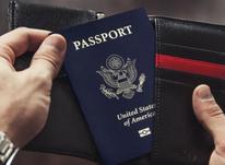 اخذ ویزا کانادا، ویزا شنگن در مجموعه بزرگ گردشگری در شیپور-عکس کوچک