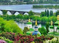 تور اوکراین - کی یف (7 روزه) در شیپور-عکس کوچک
