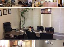 اجاره دفتر ائل گلی خ سینا طبقه اول 105 مترمربع در شیپور-عکس کوچک