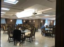 خرید آپارتمان 245 متر در اقدسیه در شیپور-عکس کوچک