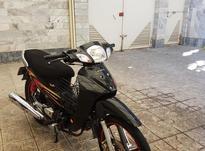 موتورسیکلت ویو کویر در شیپور-عکس کوچک