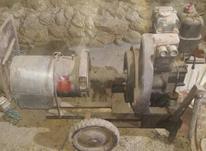 موتور آب لیستر در شیپور-عکس کوچک