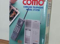 تلفن بی سیم como ژاپن  در شیپور-عکس کوچک