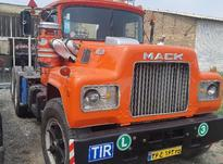 ماک 1356 تمیز در شیپور-عکس کوچک
