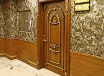 اجاره آپارتمان 245 متر در نیاوران در شیپور-عکس کوچک