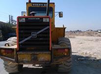لودر ولوو 4400 در شیپور-عکس کوچک