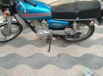 فروش موتور مدل 90 در شیپور-عکس کوچک