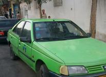 تاکسی روآ گردشی  86 در شیپور-عکس کوچک