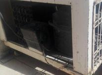 فریزر صندوقی در شیپور-عکس کوچک