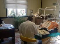 درمان ریشه دندان (عصب کشی) در شیپور-عکس کوچک