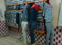 تولیدوپخش لباسهای زنانه و بچگانه در شیپور-عکس کوچک