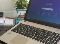 ترجمه انگلیسی به فارسی متون تخصصی  با ضمانت کیفیت در شیپور-عکس کوچک