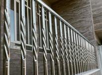 طراحی و اجرای انواع نرده و حفاظ استیل در شیپور-عکس کوچک