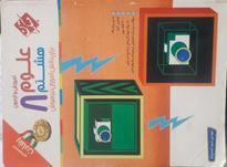کتاب علوم هشتم  در شیپور-عکس کوچک