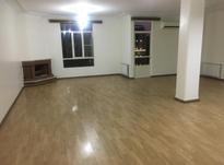 آپارتمان 140 متری میرداماد در شیپور-عکس کوچک