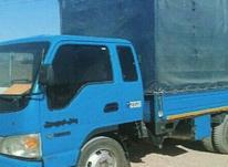 حمل اثاثیه منزل و جهیزیه با ارزانترین قیمت در شیپور-عکس کوچک