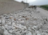 سنگ مالون و قواره در شیپور-عکس کوچک