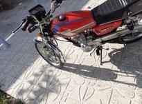موتور شهاب 200 مدل 94 در شیپور-عکس کوچک