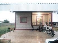 فروش خانه ویلایی 90 متری در شیپور-عکس کوچک