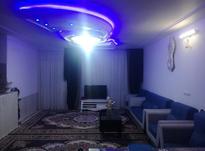 نوساز، شیک دوبلکس  140 متری در شیپور-عکس کوچک