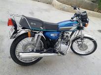 موتورسیکلت شهاب 150 مدل ۹۵ درحد در شیپور-عکس کوچک
