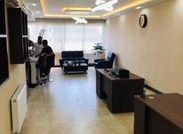 آپارتمان اداری تجاری140متری دوخوابه در شیپور-عکس کوچک