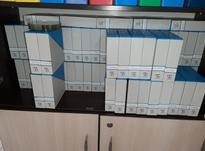 فروش نرم افزار حسابداری دشت همکاران سیستم در شیپور-عکس کوچک