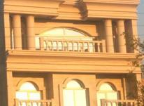 الموتوربند  بااکیب کامل گنبدواطراف گنبد پیمانکا در شیپور-عکس کوچک