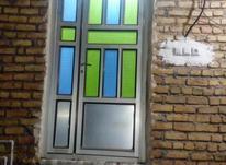 درب آلومینیم در شیپور-عکس کوچک