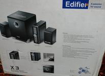اسپیکر قدرتمند Edifire X3 در شیپور-عکس کوچک
