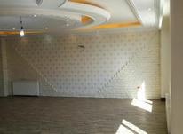 فروش ویلایی 250 متری  در شیپور-عکس کوچک