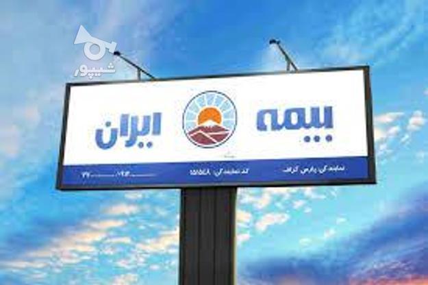 طرف قرارداد نیرو های مسلح و کارکنان دولت در گروه خرید و فروش خدمات در کرمانشاه در شیپور-عکس1