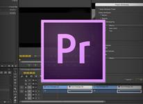 آموزش Adobe Premire  بصورت کامل و فارسی  در شیپور-عکس کوچک