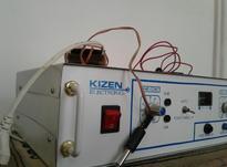 فروش دستگاه الکترولیز در شیپور-عکس کوچک