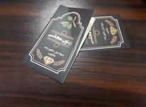 طراحی و چاپ انواع لیبل در شیپور-عکس کوچک