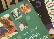 آموزش مکالمه زبان انگلیسی مجازی  در شیپور-عکس کوچک