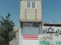 اجاره مغازه درخیابان بهشت زهرا در شیپور-عکس کوچک