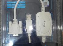 6 عدد کابل usb 2.0 to serial در شیپور-عکس کوچک