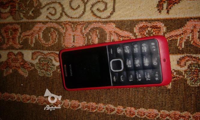 نوکیا ساده با کارایی خوب  در گروه خرید و فروش موبایل، تبلت و لوازم در کرمانشاه در شیپور-عکس1