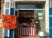 مغازه 30 متری شاپورجان  در شیپور-عکس کوچک