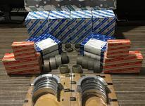 لوازم موتوری کامل بیل بکهو در شیپور-عکس کوچک