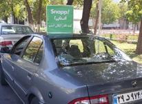 راننده در اسنپ آقا خانم تاکسی   موتور در شیپور-عکس کوچک