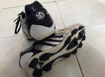 کفش فوتبال کودکانه اعلا  در شیپور-عکس کوچک