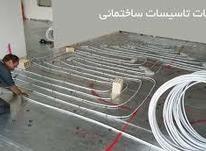 انجام کلیه خدمات برقکشی لوله کشی تعمیرات ساختمانی در شیپور-عکس کوچک