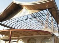 اجرای سقف شیروانی خرپا پوشش  در شیپور-عکس کوچک