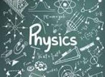 اموزش ریاضی وفیزیک در شیپور-عکس کوچک