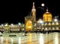 تور زیارتی و سیاحتی مشهد مقدس در شیپور-عکس کوچک