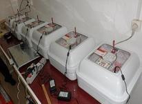 دستگاه جوجه کشی تمام اتوماتیک , هواباتور , ماشین جوجه کشی در شیپور-عکس کوچک